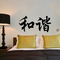 Wandtattoo Harmonie über einem Bett